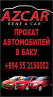 Azcar rent a car Baku