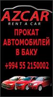 Azcar rent a car Baku